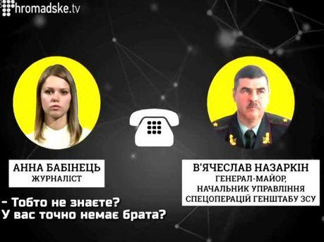 А. Бабінець і В. Назаркін