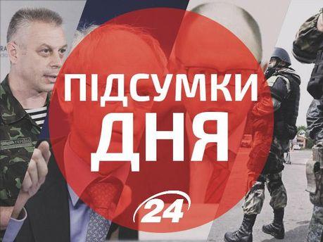 Головне за 11 вересня: Нові санкції ЄС щодо Росії, ВР ратифікує Угоду про асоціацію 16 вересня