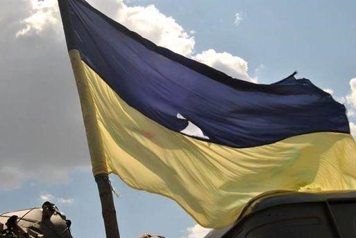 Обстріляний стяг України