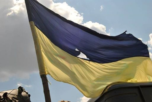 Обстрелянный флаг Украины