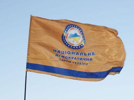 Національна Демократична партія України