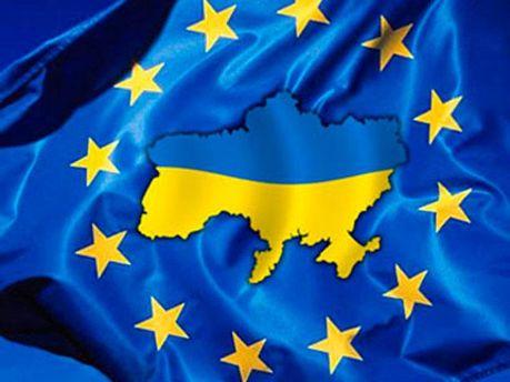 Символика ЕС