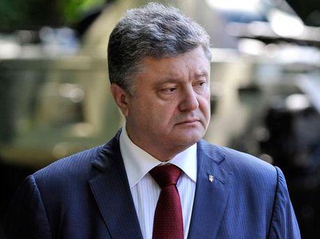 Оприлюднено текст законопроекту Порошенка про амністію на Донбасі