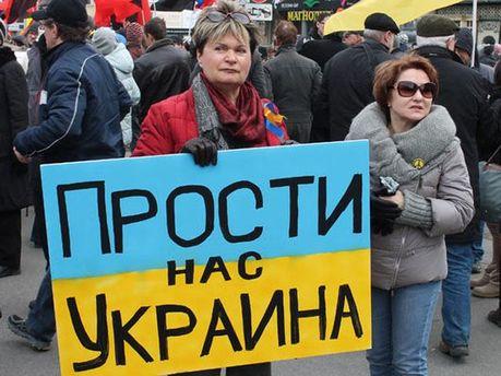 Россияне против войны с Украиной