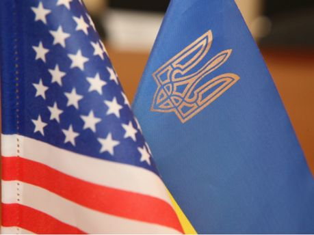Прапор України та США