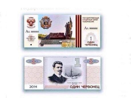 Ескізи валюти