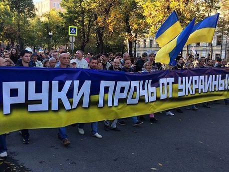 Марш миру