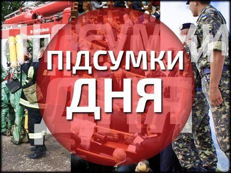 Головне за 21 вересня: Марш миру, інтерв'ю Порошенка, напади на Маріуполь