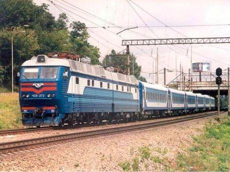 Первый поезд из Киева в