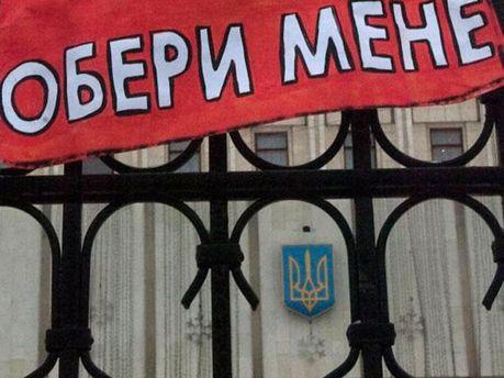 Плакат перед ВР