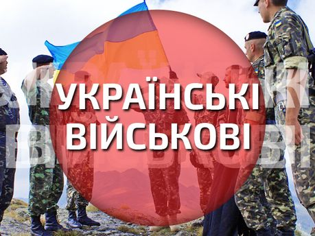Боевики обстреляли блокпост ВСУ возле Попасной