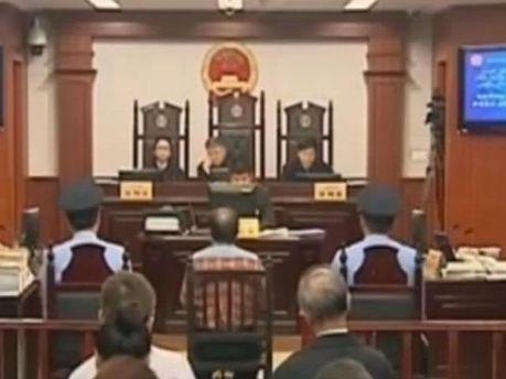 Китайського вченого засудили за сепаратизм