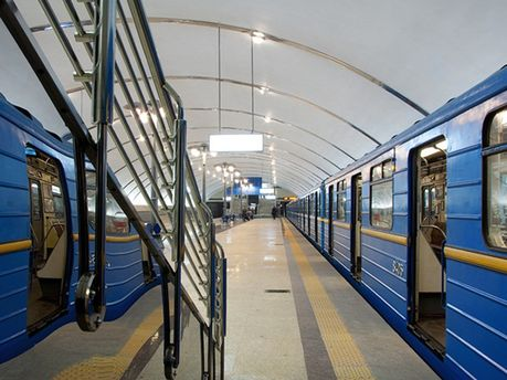 Київський метрополітен