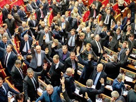 Голосование в Раде 16 января