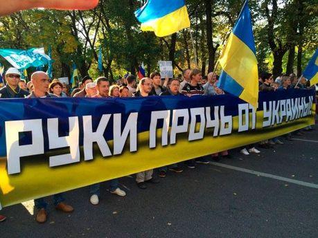 Марш миру у Москві