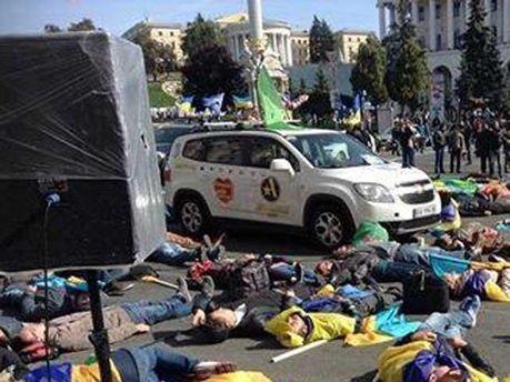 Акция протеста харьковчан