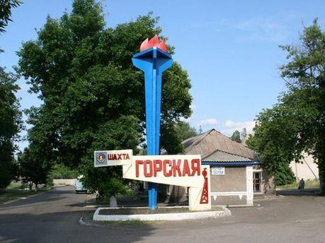 Боевики обстреляли Горское в Луганской области