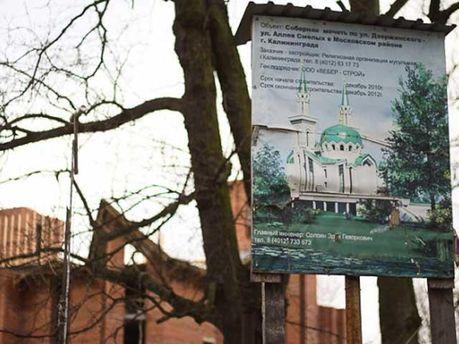Проект мечеті