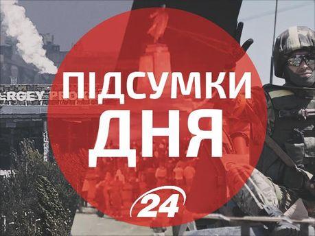 Харьков без Ильича, Донбасс в боях, новые регистрации ЦИК, — вот такое 28 сентября