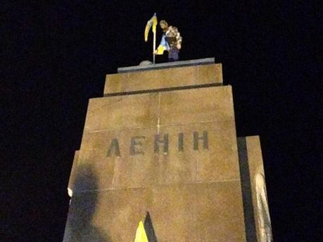 Екс-пам'ятник Леніну