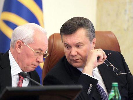 Янукович та Азаров