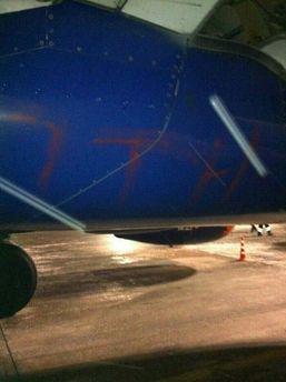 Надпись на самолете