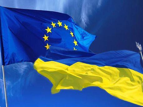Прапори України та ЄС