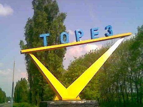 Торез