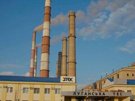 Луганская ТЭС