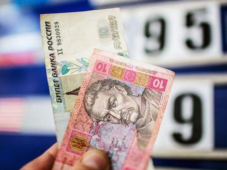 Гривня та російський рубль – найслабші валюти у світі, – ЗМІ