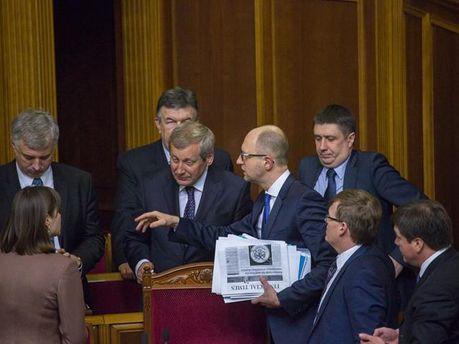 Арсений Яценюк и министры нового правительства