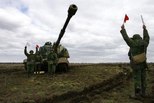 Військові РФ