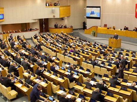 Засідання Держдуми Росії