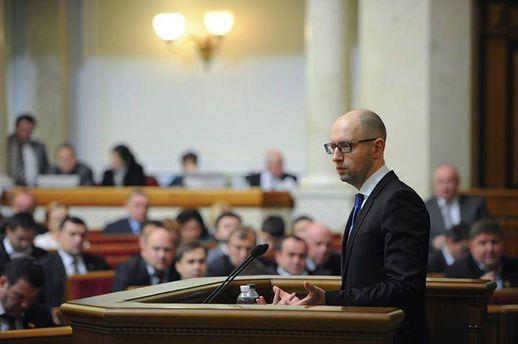 Арсеній Яценюк у парламенті