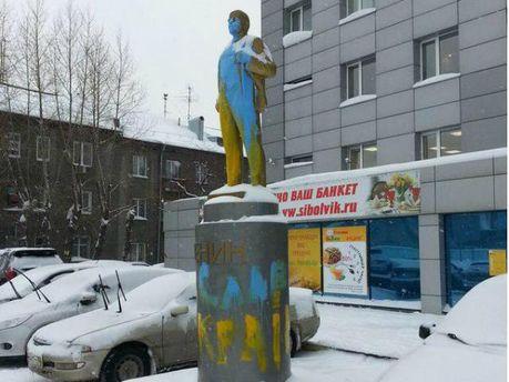 Памятник Ленину в Новосибирске