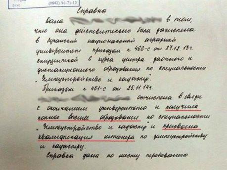 """Террористы """"ЛНР"""" выдают """"дипломы"""", написанные от руки на обычной бумаге (Фото)"""