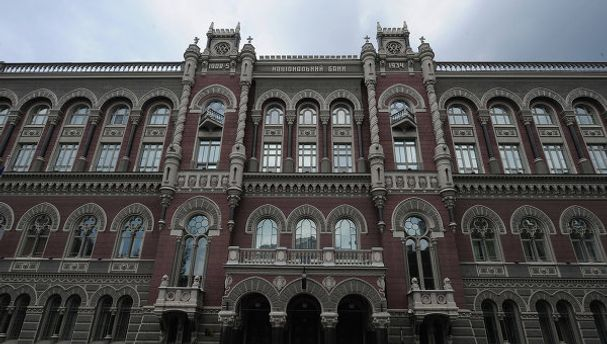 Будівля НБУ