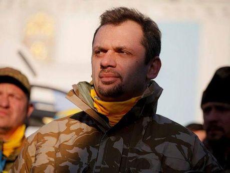 Андрій Левус