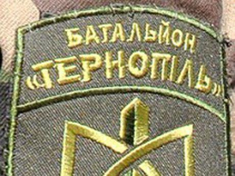 Эмблема батальона