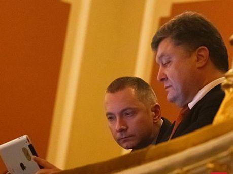 Борис Ложкин и Петр Порошенко