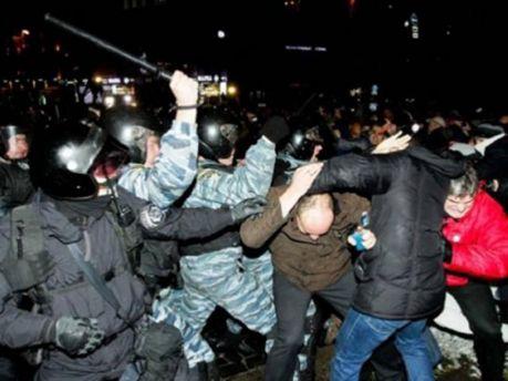 Разгон студентов 30 ноября