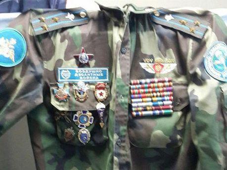 Військова форма