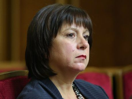 Наталія Яресько