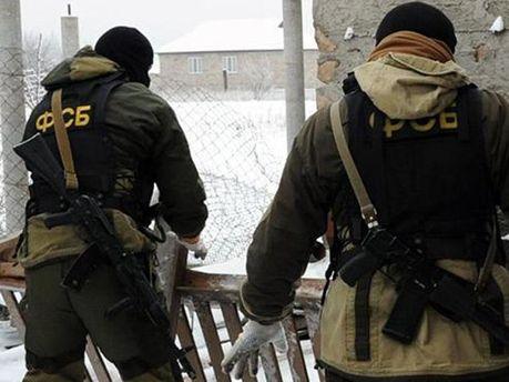 Cотрудники ФСБ