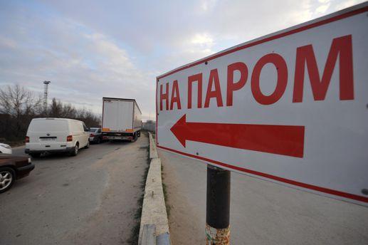 """На Керченской переправе пассажиры устроили свой """"майдан"""""""