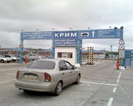 Керченська переправа