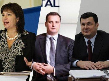 Министры экс-иностранцы