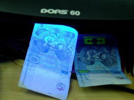 Перевірка грошей