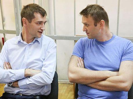 Олег та Олексій Навальні