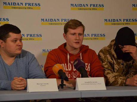 Учасники прес-конференції